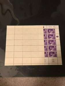 Israel Scott # 31-32 UPU Complete Post Office Sheets MNH!!