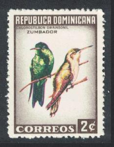 Dominican Rep. Hispaniolan emerald Bird 2c 1964 MNH SG#928