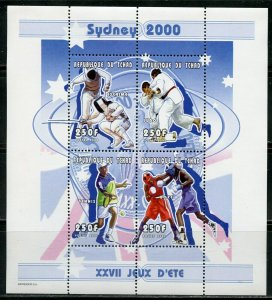 CHAD SYDNEY  OLYMPIC GAMES 250fr  PERF SHEET MINT NH