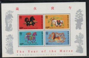 Hong Kong Sc 563a 1990 Year of Horse stamp souvenir sheet mint NH