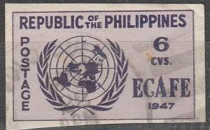 Philippine Is #517a Imperf F-VF Used CV $3.75  (SU3274)