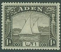 Aden SC# 3 Dhow,  1 Anna,  Mint Never Hinged