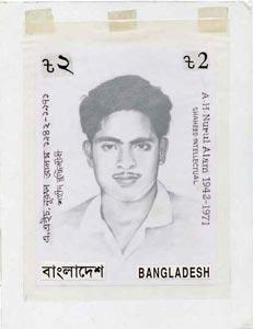 Bangladesh 1998 Martyred Intellectuals (7th series) 2t A ...