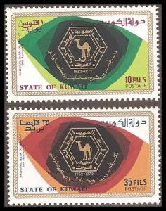 Kuwait 560-561 Mint VF NH