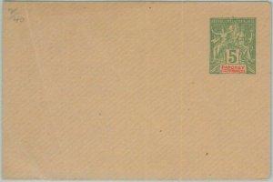 74730 - DAHOMEY  - POSTAL HISTORY -  Postal Stationery Cover H & G #  4