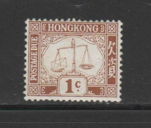 HONG KONG #J1a  1976  1c  POSTAGE DUE    MINT  VF NH  O.G