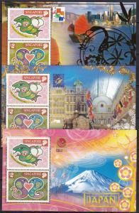 Singapore #965b, 965c, 965d  MNH CV $15.00 (A19312L)