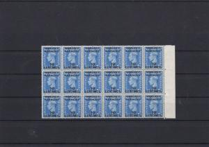 Morocco Agencies Overprint Mint Never Hinged Stamps Block Ref 27788