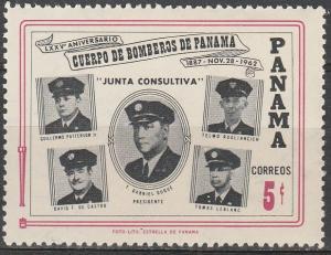 Panama #444   MNH   (S9659)