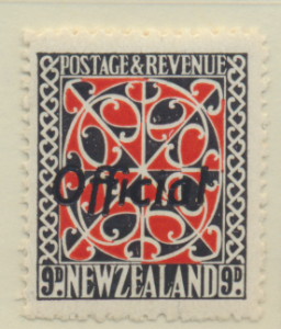 New Zealand Stamp Scott #O69, Mint Hinged - Free U.S. Shipping, Free Worldwid...