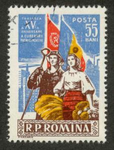 Romania 1280 Used VF
