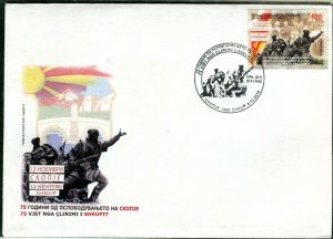 343 - NORTH MACEDONIA 2019 - The 75th ann.of the Liberation of Skopje - FDC