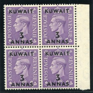 Kuwait 1948 KGVI 3a on 3d pale violet block of four superb MNH. SG 69. Sc 77.