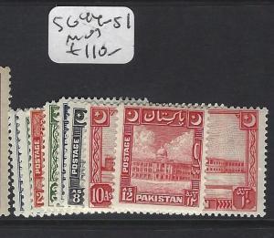 PAKISTAN (P2904B)  SG 44-51   MOG