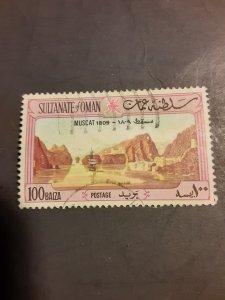 ^Oman #147                Used