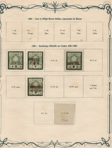 IRAN/PERSIA: Official Overprints - Ex-Old Time Collection - Page (41527)