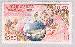Laos 49 MLH Globe and Goddess 1 1958 (BP47718)