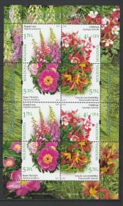 Moldova 2017 Flowers 8 MNH stamps sheet