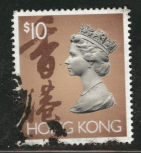 HONG KONG Scott 651C Used $10 stamp 1992