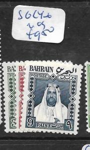BAHRAIN (P1905BB)  SG L4-6     MOG