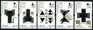 HERRICKSTAMP NEW ISSUES HONG KONG Sc.# 1848-52 100 Years Typhoon Signals