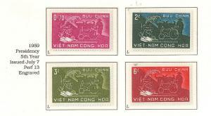 South Viet Nam - 1959 - Sc 112 - 115 - Presidency 5th Year - MNH