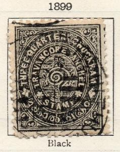 Travancore 1899-1901 Early Issue Fine Used 3/4ch. 322510