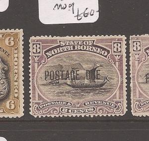 North Borneo Postage Due SG D7 MOG (2awt)