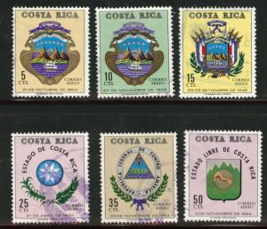 Costa Rica Scott C515-520 used  1971 Airmail short set
