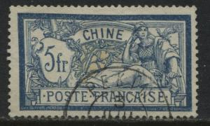 France Offices in China 1902 Chine 5 francs used