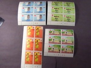 SEYCHELLES # 276-279-MINT/NEVER HINGED-COMPLETE SET OF PLATE # BLOCKS of 6--1970