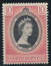 North Borneo SG 371 SC# 260 MVLH Coronation  see details
