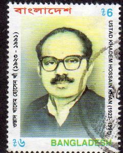 Bangladesh 636 - Used - Ustad Khan (scv $1.00)