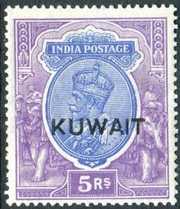 KUWAIT-1937 5r Ultramarine & Purple.  A lightly mounted mint example Sg 27