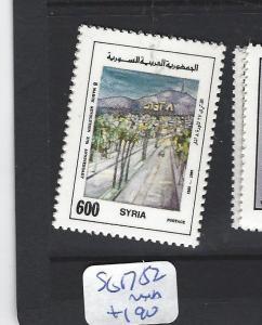 SYRIA   (PP0410B)  SG 1752    MNH