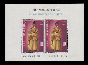 Korea 861a  MNH cat $ 7.50 aaa