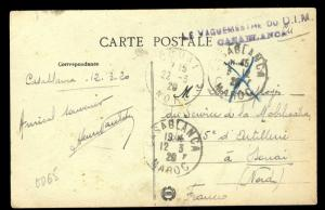 MAROC - 1920 - cachet LE VAGUEMESTRE DU D.I.M. / CASABLANCA sur CPA pour Douai