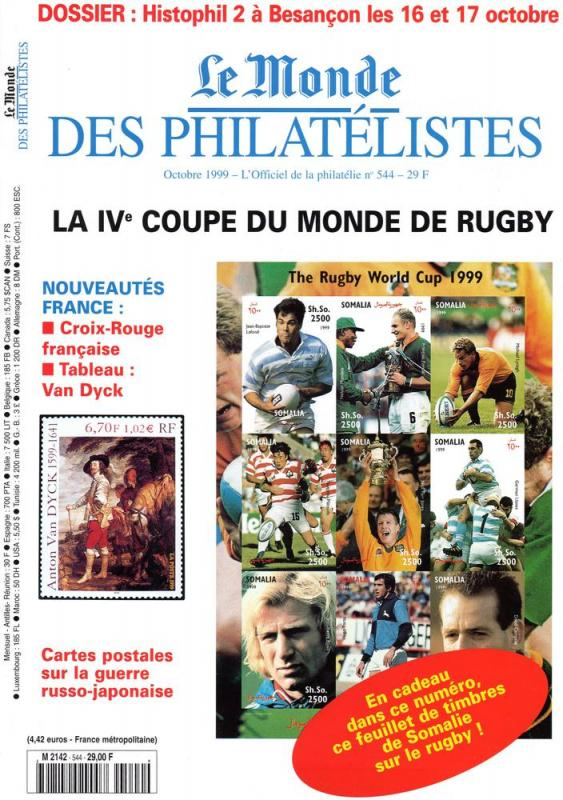 Le Monde des Philatelistes October1999with Rugby Stamps Free