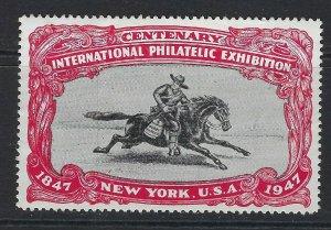 JASTAMPS:US 1947 International Philatelic Exhibition Cinderella Stamp Mint OG NH