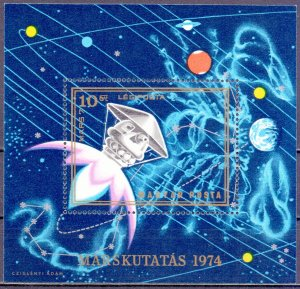 Hungary. 1974. bl104. space. MNH.