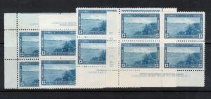 Canada #242 Very Fine Never Hinged Plate #1 Match Set Of Blocks