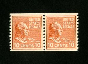 US Stamps # 847 Superb Gem Pair OG NH