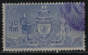 NEPAL, O9, USED, 1959, SOLDIERS AND ARMS OF NEPAL