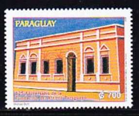 RB)2008 PARAGUAY 125 ANNIV. FOUNDATION OF THE PARAGUAYAN ATHENIAN MNH
