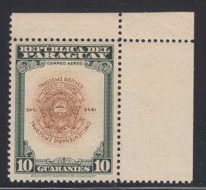 Paraguay Sc C175 MNH. 1948 10g INVERTED CENTER, Sheet Corner XF, Cert