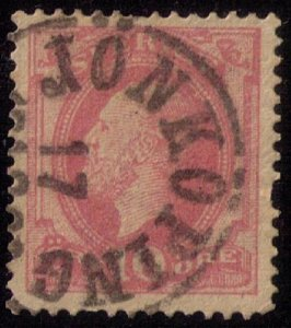 Sweden Sc #39 Used Jönköping Cancellation Very Fine