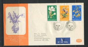 STAMP STATION PERTH Hong Kong #FDC Orchids Issue 1977 VFU Addressed