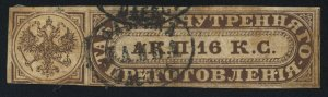 rt3 Russia tobacco revenue strip fragment, 19th century, 16 kopecks brown