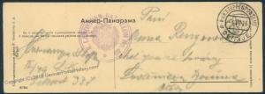 Austria WWI Montenegro Cetinje Etappenpostamt Panoramic PC Feldpost 50211