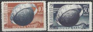 Russia  1392-3  MNH  UPU 75th Anniversary 1949